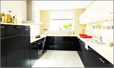 siyah mutfak, siyah mutfak dolapları, siyah mutfak dolabı kapakları, siyah mutfak modelleri, siyah mutfak fiyatları, siyah mutfak üretici firmaları, siyah mutfak imalat